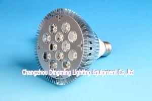 High Power PAR E27 Energy Saving LED Bulb pictures & photos