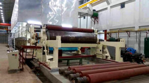 Paper & Paperboard, High Performance Corrugated Paper Machinery and Paper Recycling Machinery pictures & photos