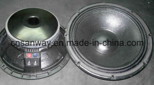 "R1 Single 12"" Full Range Speaker Box pictures & photos"