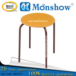 Hot Sale for Round Stool (MXZY-077)