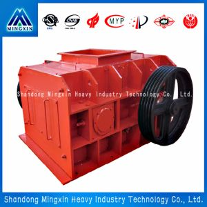 2pg Double Toothed Roll Crusher Is Used for Crushing Raw Coal in Coal Mine Made in China pictures & photos