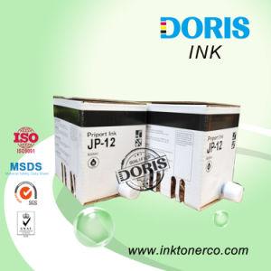 Jp-12 Duplicator Priport Ink for Ricoh & Gestetner pictures & photos