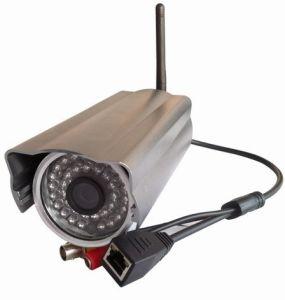 IR Waterproof Wireless IP Camera (SA-IPC3100F-W)
