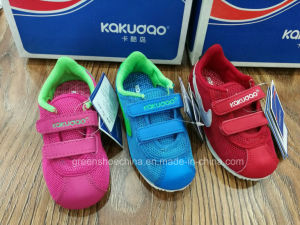 Lower Price Stock Shoes Baby Shoes in Stock Size 21-25 pictures & photos