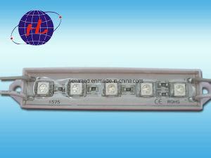 LED Module Light (HL-F1575X5SMD-5050)
