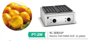 Electric Fish Pellet Grill