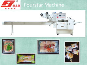 Bread Cake Pillow Packaging Machine