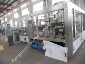 Carbonat E Drink Filling Line (DCGF50-50-15) pictures & photos