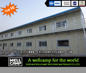 Galvanized Modern Prefabricated Building in Dubai/Guangdong/Guangzhou/Foshan pictures & photos