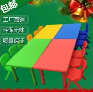 Kindergarden Kids Stool Stackable Children Plastic Table Desk