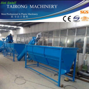 High Efficiency Pet Drink Bottles/Washing Recycling Line pictures & photos