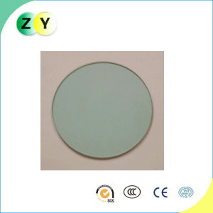 Heat Cutting Filter, Optical Adiabatic Filter, Surgical Lamp Glass, C12 pictures & photos