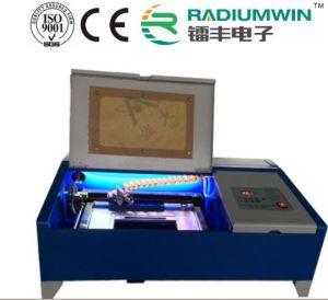Mini Laser Engraving Machine 40W
