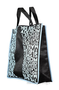 Square RPET Tote Bag with 15cm Gusset (hbnb-419) pictures & photos