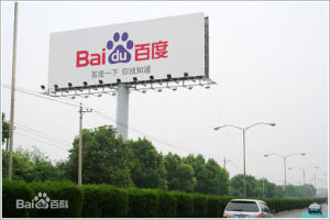 Advertising Board Customed in China pictures & photos