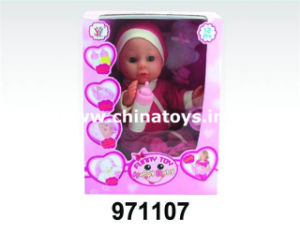 New Environmental Sitting Baby Doll Toy (971107) pictures & photos