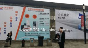 5 Axis Controlled Big Degree Wire Cut EDM pictures & photos
