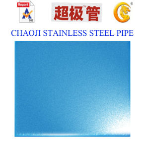 SUS201, 304, 316 Stainless Steel Titanium Plate pictures & photos