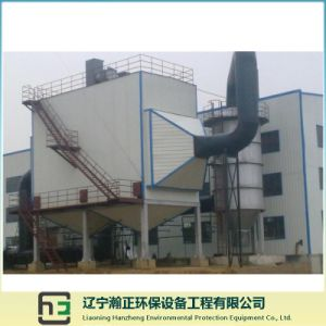 Dust Catcher-Electrostatic Dust Collector (BDC Wide Spacing of Top Vibration) pictures & photos