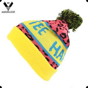 Children Fashion Colorful Cute Winter Cap pictures & photos