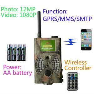 12MP Waterproof Digital Hunting Camera MMS SMS Command GPRS Trail Camera