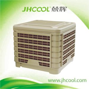 Bar Use Air Conditioner Fan/Good for Heath (JH18AP-10D8-1) pictures & photos