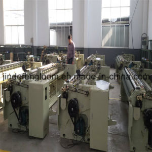 Dobby Water Jet Machine Weaving Loom with Double Nozzle Feeder pictures & photos