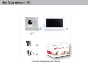 Dahua 7 Inch IP Kit Video Intercom (VTK-VTO2000A-VTH1550CH) pictures & photos