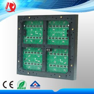 Waterproof Outdoor DIP Full Colour Advertising LED Module Panel Screen P16 RGB LED Display Module pictures & photos