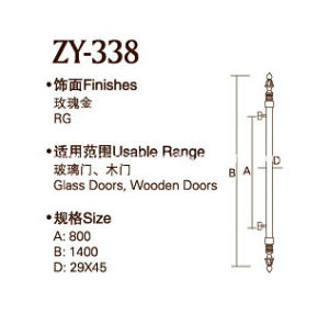 Rose Gold Color Door Handle (ZY-338) pictures & photos