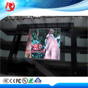 P5 (64X32dots SMD) Indoor LED Display Screen, LED Board pictures & photos