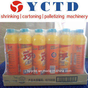 PE Heat & Thermal Shrink Tunnel & Shrink Packing Machine (YCTD) pictures & photos