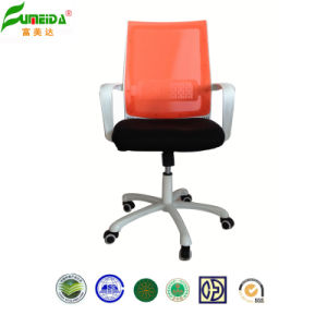 Office Chaistaff Chair, Ergonomic Mesh Office Chair pictures & photos
