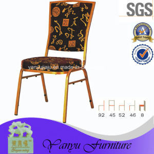 Chinese Classical Hotel Steel Restaurant Chair
