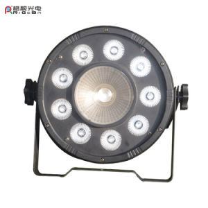 China Cheap Stage LED PAR 64 9LEDs 3W or 1LEDs *10W RGB 3in1 DMX Control LED PAR Can Light pictures & photos