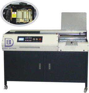 Electric Glue Binding Machine (BD-50L+)
