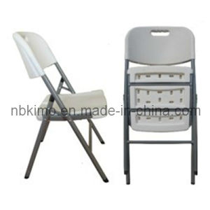 Portable Plastic Folding Chair / Furniture Outdoor Chair (FC-2001)