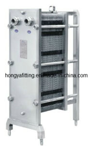 Stainless Steel Plate Heat Exchanger (HYPHE01)