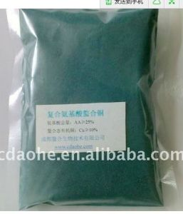 Copper Amino Acid Chelate (Flowing blue powder for fertilizer or feed grade) pictures & photos