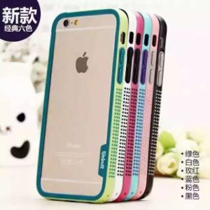 Walnutt Rubber Soft Bumper Phone Case for iPhone 6