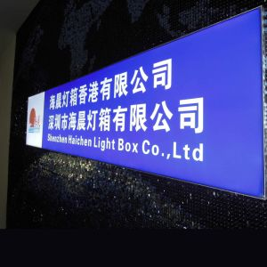 Frameless LED Billboard LED Sign Board Exhibition Equipmentce RoHS UL Passed Shenzhen Factory! pictures & photos