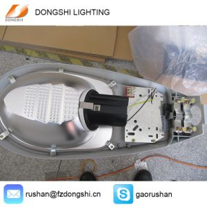 Triditional High Pressure Sodium Street Lamp Light Housing pictures & photos