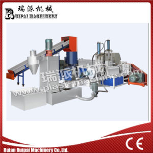 Plastic Film Recycling Machine for Double Stage Die Cutting pictures & photos