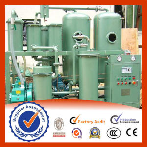 Hydraulic Oil Purifier, Lubricating Oil Filtration Plant, Gear Oil Purification Machine pictures & photos