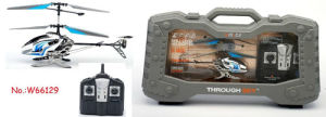 R/C Toys: RC Helicopter (with 2.4G, 66129)