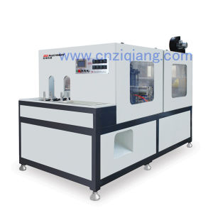 2 Cavity Plastic Pet Can Container Making Machine pictures & photos