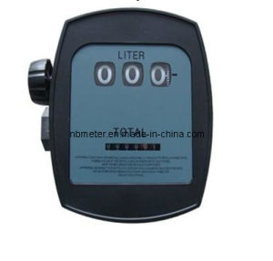 Flow Meter (FM-30)