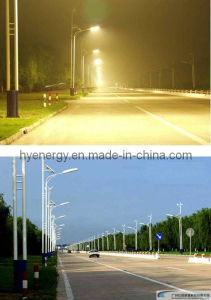 12 Meter Wind and Solar Hybrid LED Street Light System