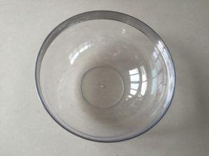 "9.5"" Plastic Round Salas Bowl with Silver Rim (SRB95)"
