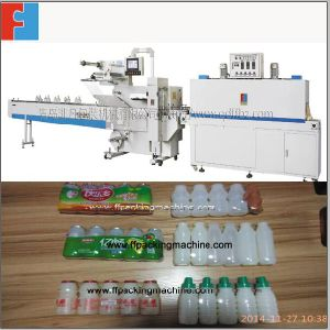 Automatic Yakult Bottles Heat Shrink Wrapping Machine pictures & photos